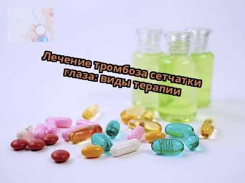 หน้ากาก vesnushek กับ aspirinom