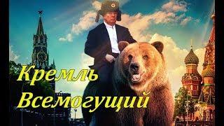 ЦРУ просило диджея распускать слухи о том, что Трамп - агент Кремля