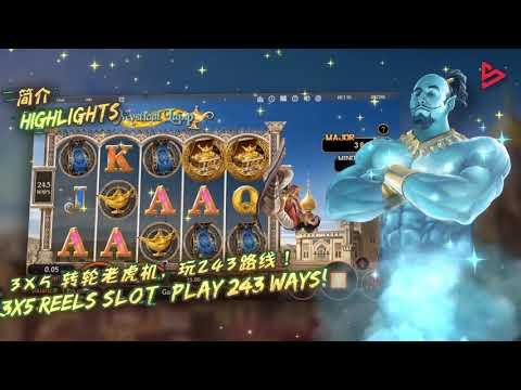 Slot Game -  Mystical Lamp