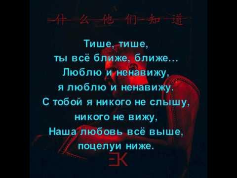 Егор Крид - Потрачу (текст песни)