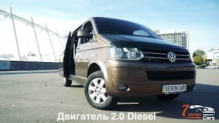 Видео обзор Volkswagen Caravelle - аренда авто в 7Cars