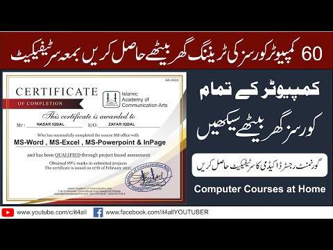 Free Short Online Computer Courses with Certificate - YouTube