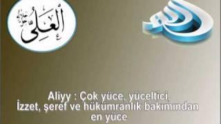 EsmauL Husna (En Güzel Isimler ALLAH ındır.) ALLAH ın 99 Ismi..
