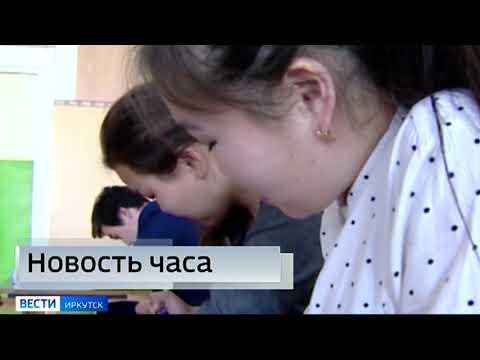 97 педагогов Иркутской области получили по миллиону рублей по программе «Земский учитель»