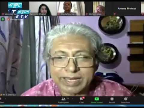 বাংলাদেশ-চীন কূটনৈতিক সর্ম্পক আরো এগিয়ে নেয়ার তাগিদ | ETV News