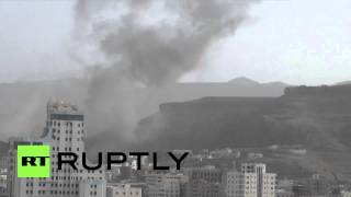 preview picture of video 'Yemen: Airstrikes hit Defence Ministry in Sanaa - reports'