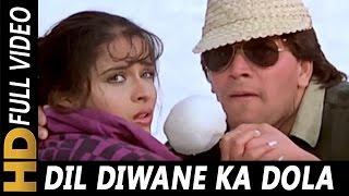 Dil Deewane Ka Dola Dildar Ke Liye (I) |Kumar Sanu