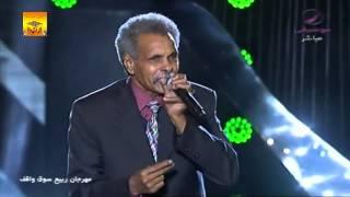تحميل اغاني أبو عركي البخيت - بخاف - حفل الدوحة MP3