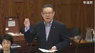 加計学園6/6小川勝也民進:参院・農林水産委員会