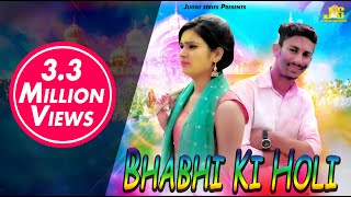 2018 New Holi Dj Song | Aaja Bhabhi Kehlange Holi | PK Jangra | Divya Jangid | KD Patwar