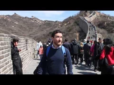 China 2017 ¿La Escuela Oficial de Idiomas de Icod de los Vinos? 1