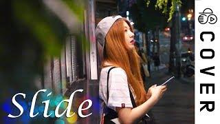 James Bay   Slide┃Raon Lee X Universal Music