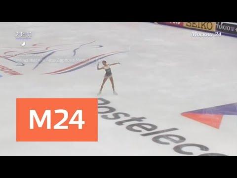 Фигуристка Алина Загитова установила мировой рекорд - Москва 24