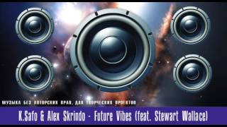 Песня | Музыка от K.Safo & Alex Skrindo - Future Vibes в сборнике Like music