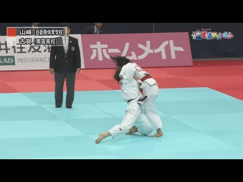 女子48kg級決勝戦