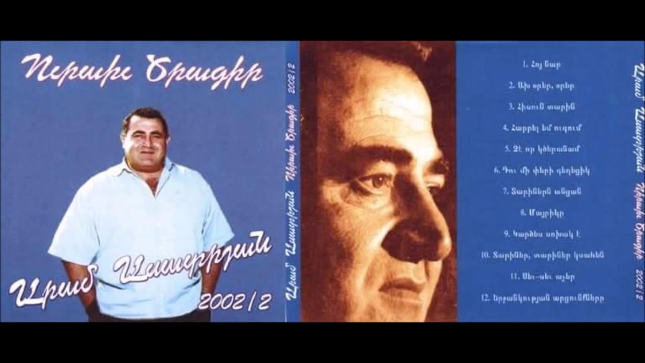 Aram Asatryan – Urakh Tsragir  Live Vol  2 – Full Album © 2002