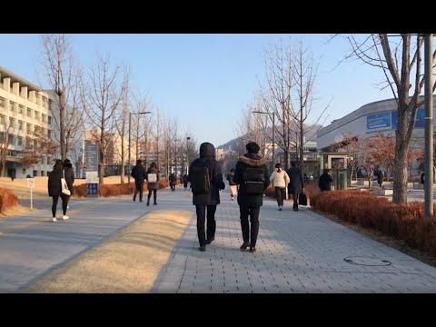 Yonsei University Tour