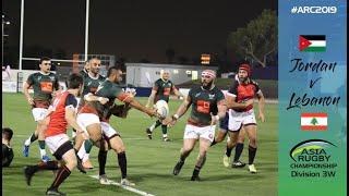 Asia Rugby Championship Div 3 West Lebanon V Jordan