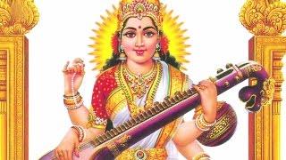 Jay Maa Saraswati   Maa Saraswati Devotional Song