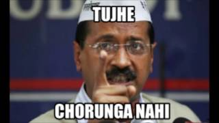 Kejriwal New Punjabi Song 2017