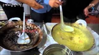 베트남 엄지척#3 : 호치민 맛집 탐험 - 반컷&반쎄오