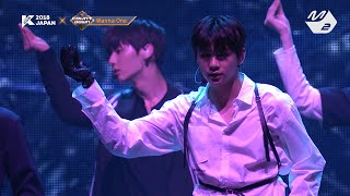[KCON 2018 JAPAN 미공개] 워너원(WANNA ONE) - Beautiful