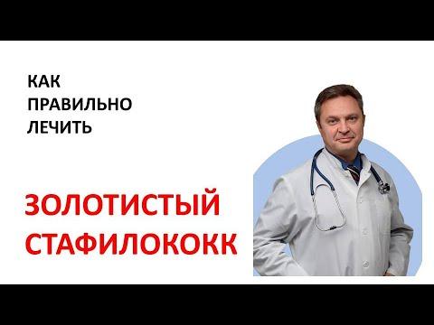 Лечение азитромицином простатита
