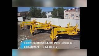 видео товара Прицепной грейдер СД-105А