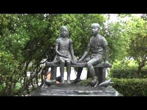 Japan, Nagasaki Peace Park