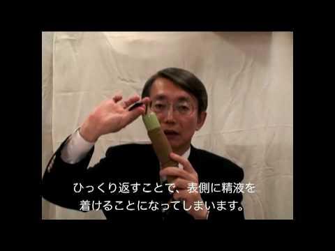 仮性包茎のコンドームの付け方【動画指南あり】