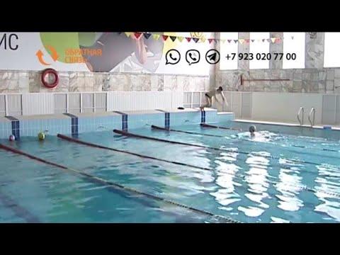 Где можно получить справку-допуск в бассейн?