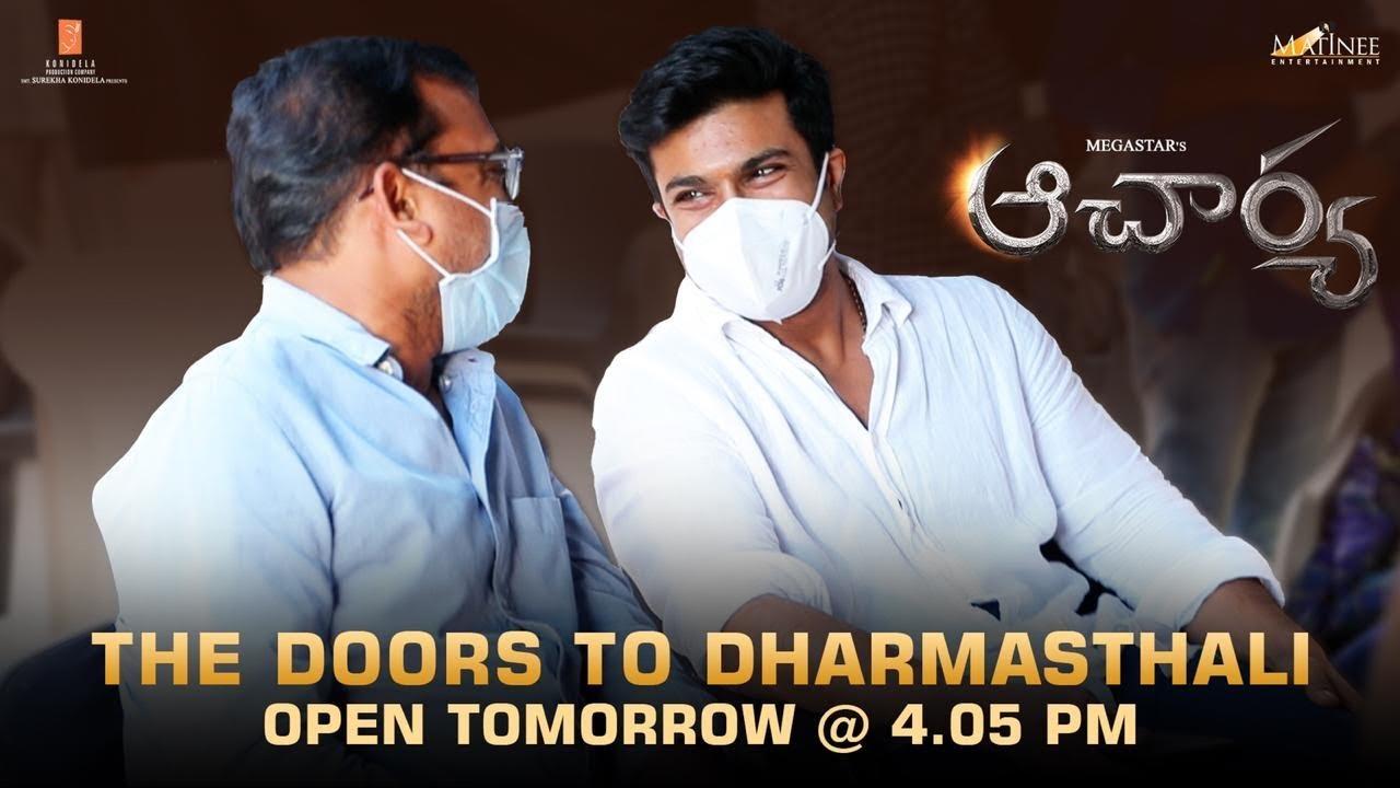 Acharya Teaser Tomorrow