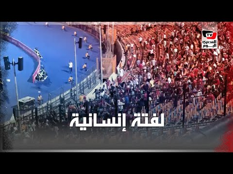 في لفتة إنسانية.. المصريون يذهبون لمساندة النيجيريين عقب إحراز الهدف الأول في شباك جنوب أفريقيا