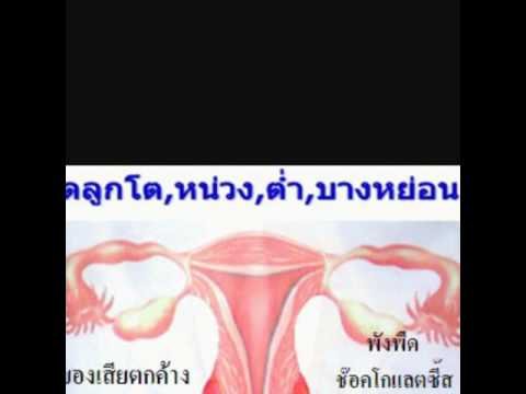 Tsitrosept ของ Giardia