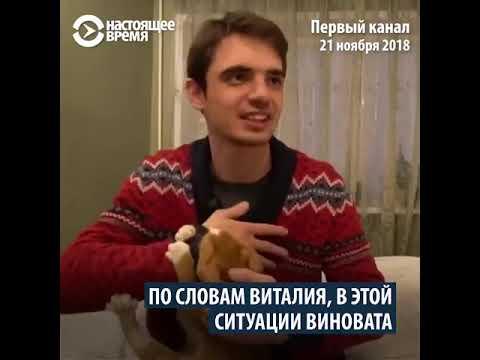 ФЕЙК НА ПЕРВОМ КАНАЛЕ