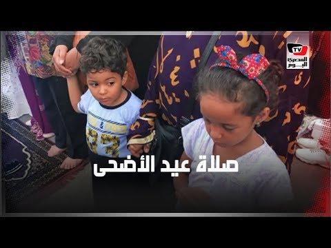 الآلاف يؤدون صلاة عيد الأضحى بـ«أبو بكر الصديق» في منطقة الشيراتون