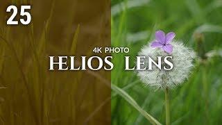 Helios Lens For Sony