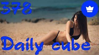 Daily cube #378 | Ежедневный коуб #378