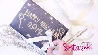 Diy กระดาษห่อของขวัญ by Sistacafe