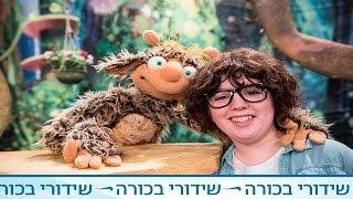 דן ומוזלי עונה 4 - הרחרחן