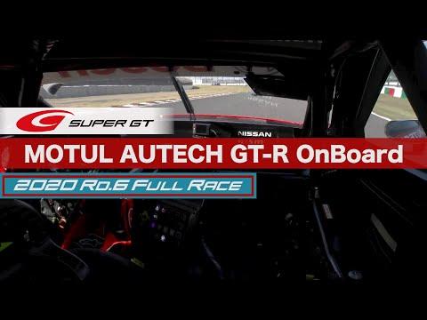 優勝を決めたMOTUL AUTECH GT-Rのオンボード映像 スーパーGT 第6戦鈴鹿サーキット