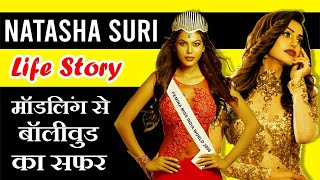 Natasha Suri Biography In Hindi | Indian actress & Miss World India | Struggle & Success Life Story