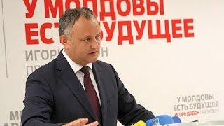 Молдавия. Президент против Парламента (PS, 03.06.2017)