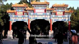 Video : China : Dancing in JingShan Park 景山公园, BeiJing - video