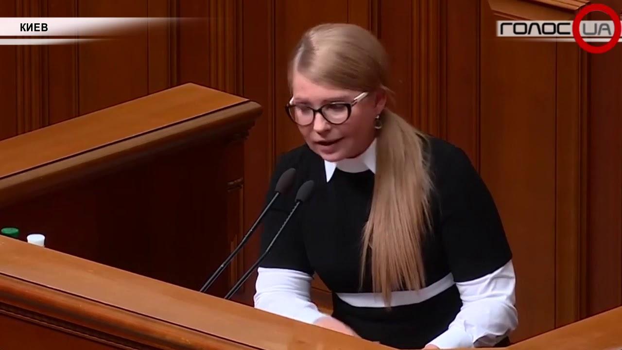 Подписание, которого не было: Почему в Украине возмутились формулой Штайнмайера?