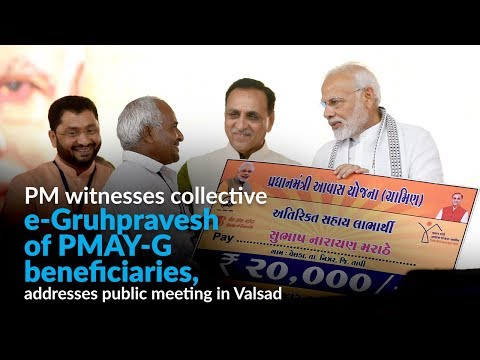 PM witnesses collective e-Gruhpravesh of PMAY-G beneficiaries, addresses public meeting in Valsad