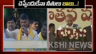 "Chandrababu Double Standard Comments On Defectors || ""Is It Not Violation Of Constitution?"