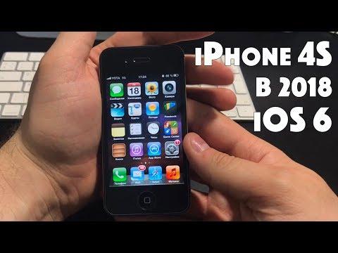 Как ЛЕГКО установить iOS 11 Beta 1 на iPhone за 5 минут