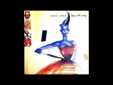 Grace Jones - Love Is The Drug (1986 Remix)