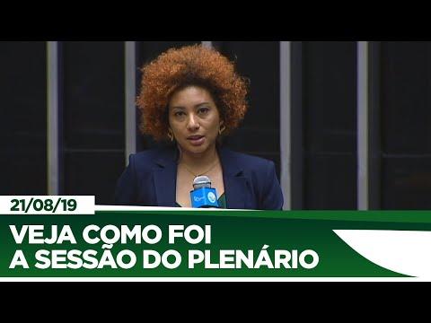 Aprovado posse de arma em toda a extensão do imóvel rural - 21/08/19
